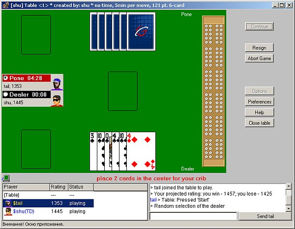 How to Learn Cribbage Online for Free   It Still Works