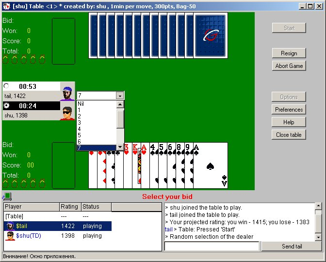 Play Spades online  Free and money spades card game, two-player